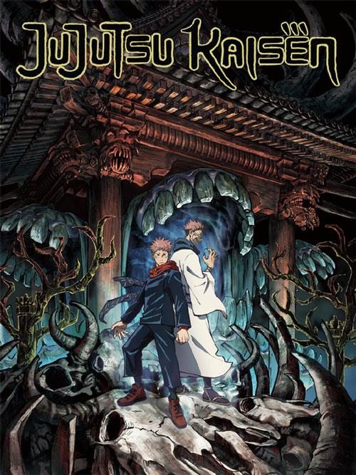 Affiche du dessin animé Jujutsu Kaisen (2020) de Hiroshi Seko.